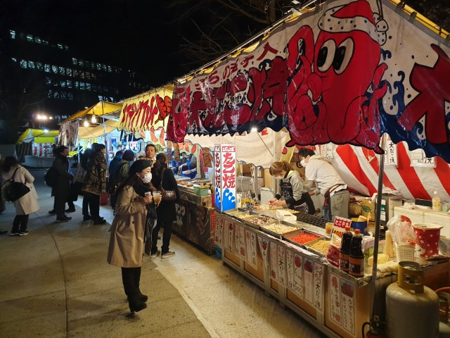 Night food markets at Yasukuni Shrine