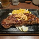 Steak at Ikinari Steak House Ginza