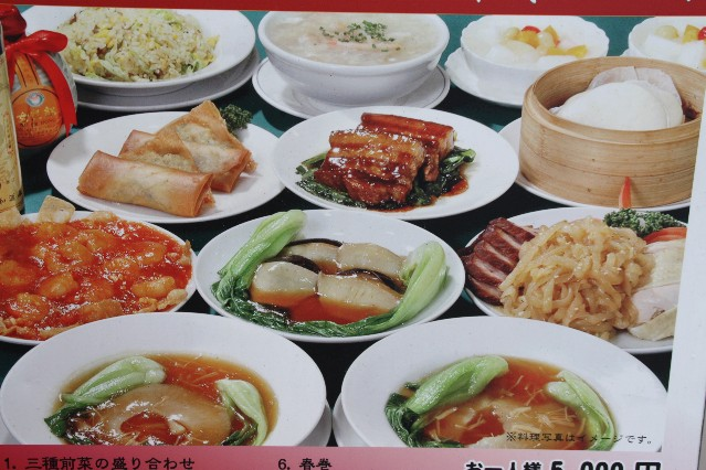 Food in Yokohama Chinatown