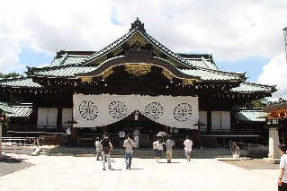 The main shrine at Yasukuni Shrine Tokyo