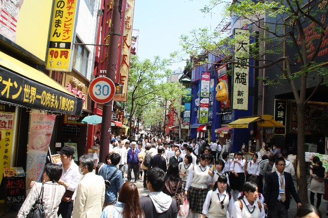 Busy streets of Yokohama Chinatown