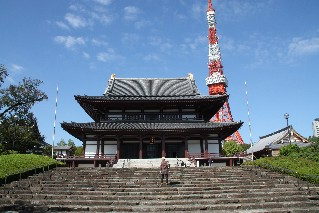 Zojoji Main Hall
