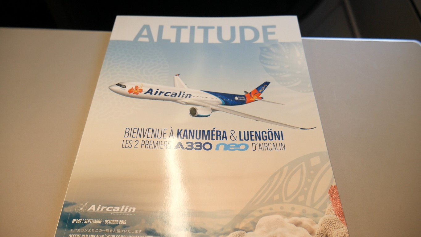 Aircalin Inflight Magazine