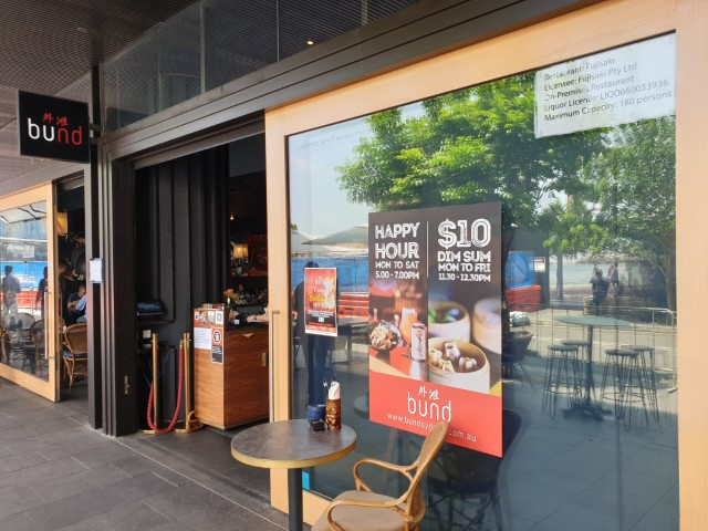 Bund Chinese Eatery and Bar Barangaroo