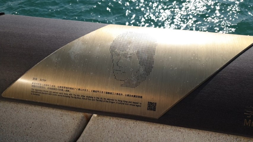 Burce Lee plaque at Avenue of Stars Hong Kong