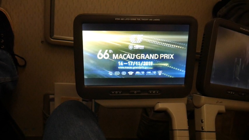 Entertainment screen on Cathay Pacific Premium Economy
