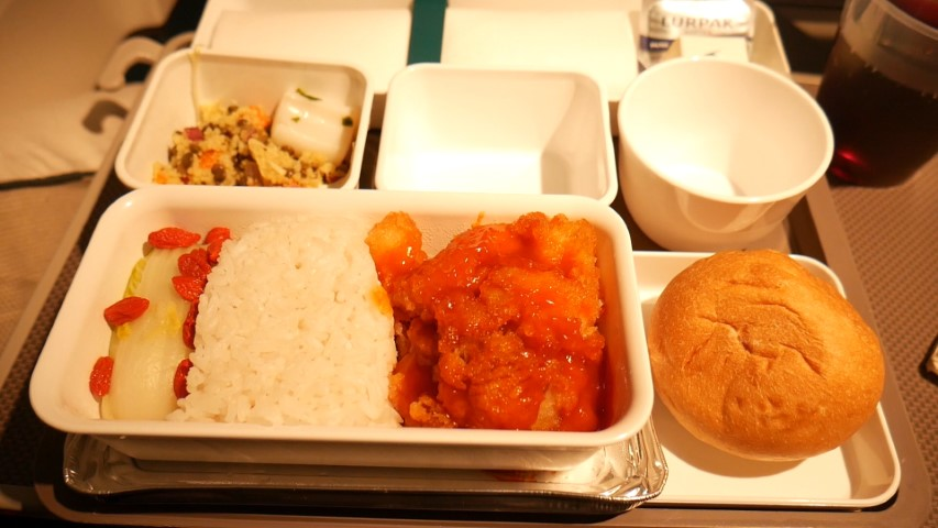 Food in Premium Economy Cathay Pacific