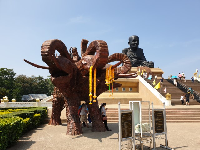 Multi-head elephant at Wat Huay Mongkol Statue