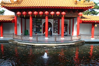 The Koi Pond at the Chinese Gardens Singapore