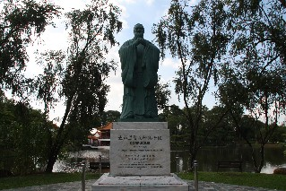 Statue of Confucius at the Chinese Gardens Singapore