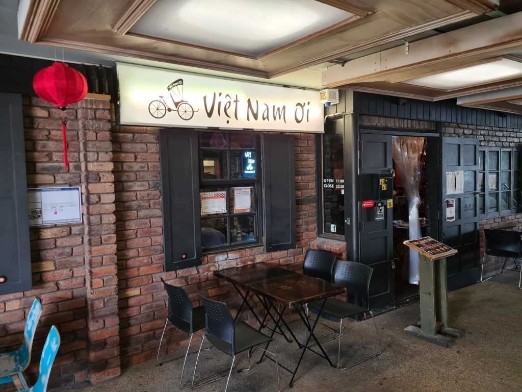 Awesome Vietnamese Food in the heart of Surfers Paradise