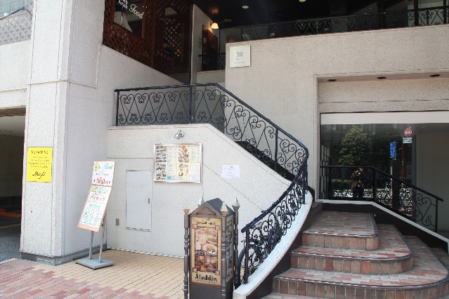 The front entrance to Aladdin Iranian Restaurant Tokyo