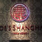 Joe's Shanghai Chinese Restarant Ginza Tokyo