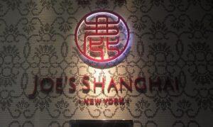 Joe's Shanghai Chinese Restaurant Ginza