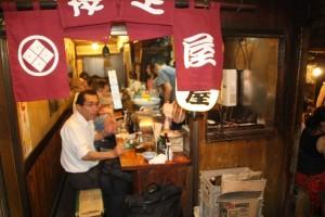 Omoide Yokocho Shinjuku Tokyo Japan