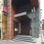 The B Roppongi Boutique Hotel