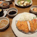 Zen Japanese Restaurant Pattaya Thailand