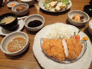 Lunch set at Zen Japanese Restaurant