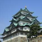 Nagoya Castle Nagoya Japan