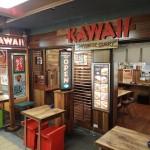 Kawaii Japanese Curry Restaurant Surfers Paradise