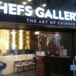 Chefs Gallery Chinese Restaurant Parramatta Sydney