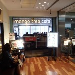 Mango Tree Cafe Thai Restaurant Shinjuku Tokyo