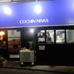 Hidden Gem - Cochin Nivas Indian Restaurant Nishi-Shinjuku Tokyo
