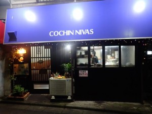 Cochin NIvas Indian Restaurant Nishi-Shinjuku Tokyo