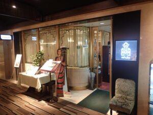 Ashoka Indian Restaurant Shinjuku Tokyo