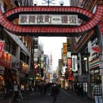 Kabukicho Tokyo Red Light District