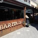 Bar Italia Restaurant Surfers Paradise