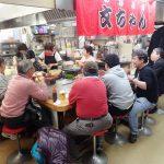 Inside Okonomi-mura Hiroshima