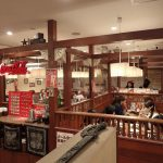 Inside Shane's Burg American Restaurant Shinjuku Tokyo