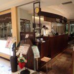 Sitaara Grove Indian Restaurant Shinjuku Tokyo