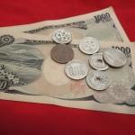 Should you tip in Japan?