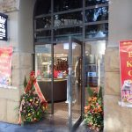 BBQ King Chinese Restaurant Liverpool Street Sydney
