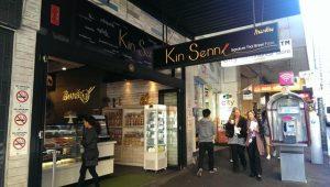 Kin Senn Thai Street Food Sydney Thai Town