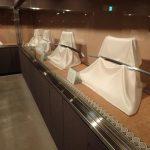 Japanese Sword Museum Tokyo Japan
