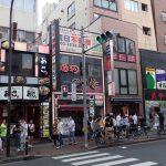 Shin Okubo Korea Town Tokyo