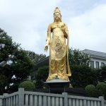 Zenshoan Temple Taito-ku Tokyo Japan