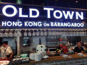 Old Town Hong Kong on Barangaroo