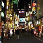 Kabukicho Tokyo Red Light District Shinjuku