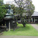 Tennoji Temple Tokyo