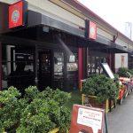 Bangpop Thai Restaurant South Wharf Melbourne