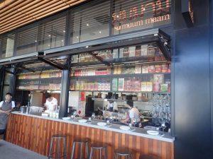 Muum Maam Thai Restaurant Barangaroo