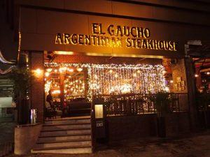 El Gaucho Argentinean Steakhouse Bangkok