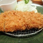 Maisen Japanese Tonkatsu Restaurant Bangkok