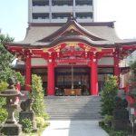 Naruko Tenjin Shrine Shinjuku