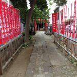 Raiden Inari Shrine in Shinjuku Tokyo