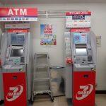 ATM Cash Machines in Tokyo 7 Eleven Stores